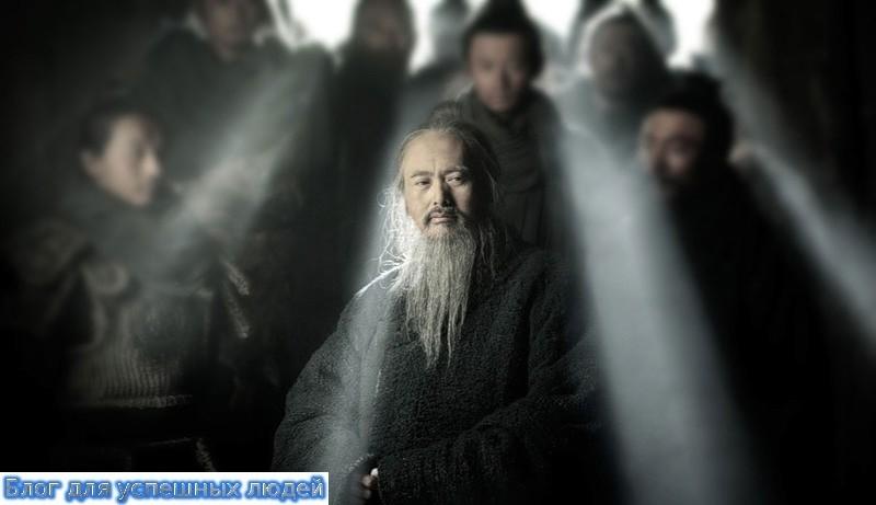 мысли Конфуция, мудрость Конфуция