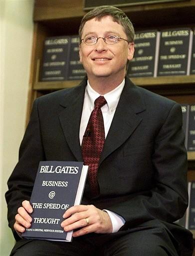 скачать книгу «Бизнес со скоростью мысли» Билл Гейтс