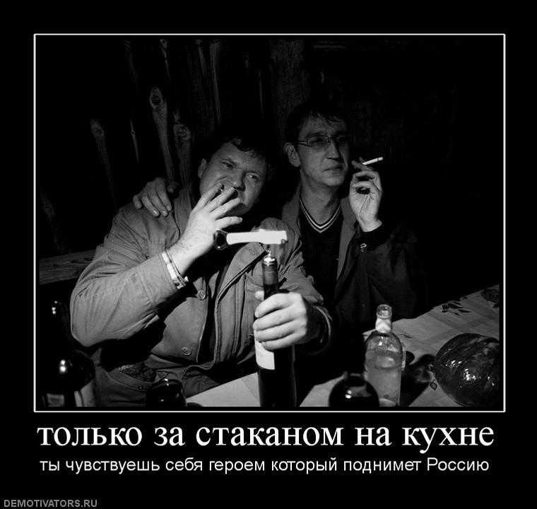 1259587303_585630_tolko-za-stakanom-na-kuhne