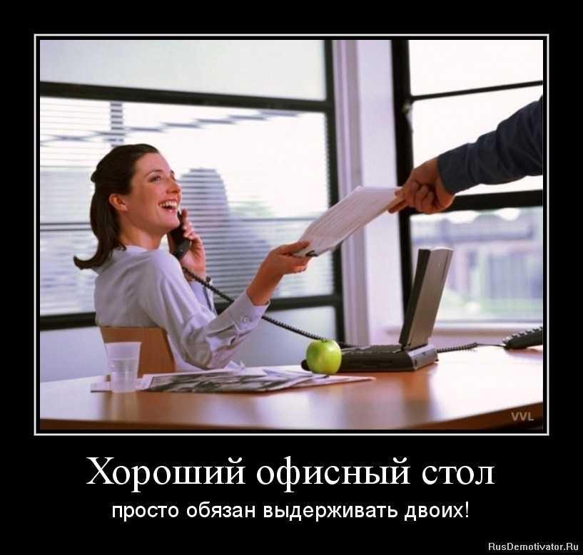 1327470789-xoroshij-ofisnyj-stol