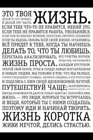 x_20149416