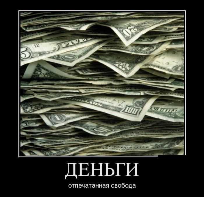 https://probiznesmen.ru/wordpress/wp-content/uploads/2014/08/картинка-с-надписями-со-смыслом-12.jpg