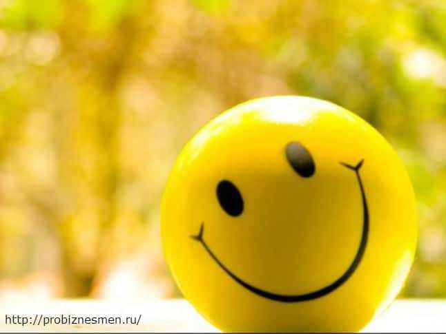 Сила улыбки