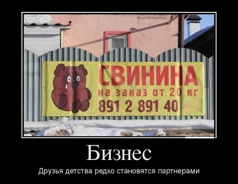 бизнес картинки 1