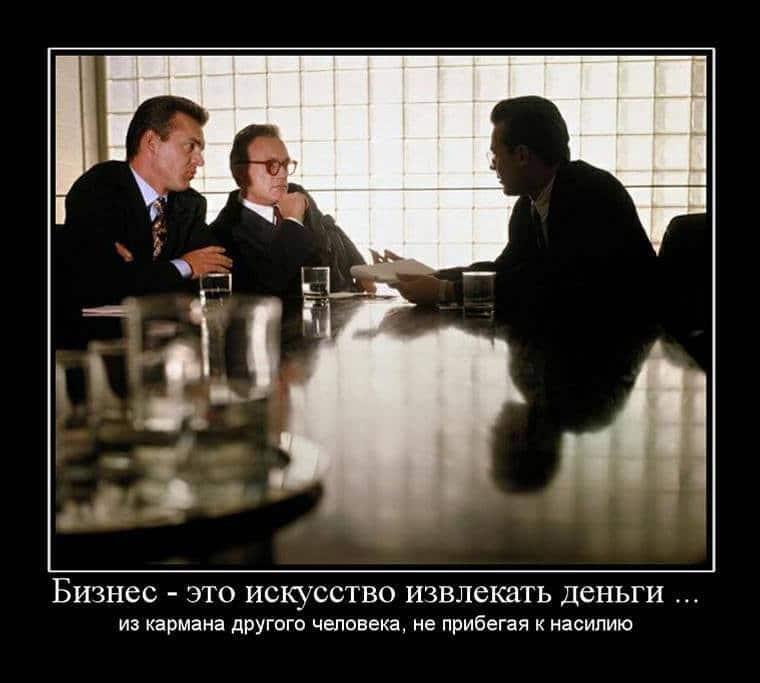 бизнес картинки 6