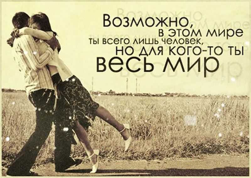 Подборка лучших картинок про любовь